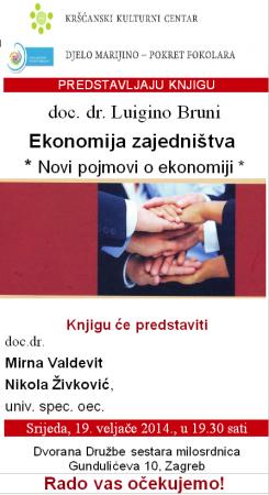 ekonomija-zajednistva-plakat-web